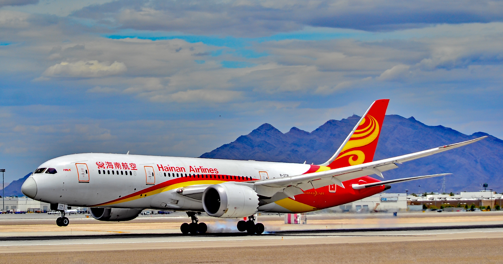 Cheap Flights With Hainan Airlines