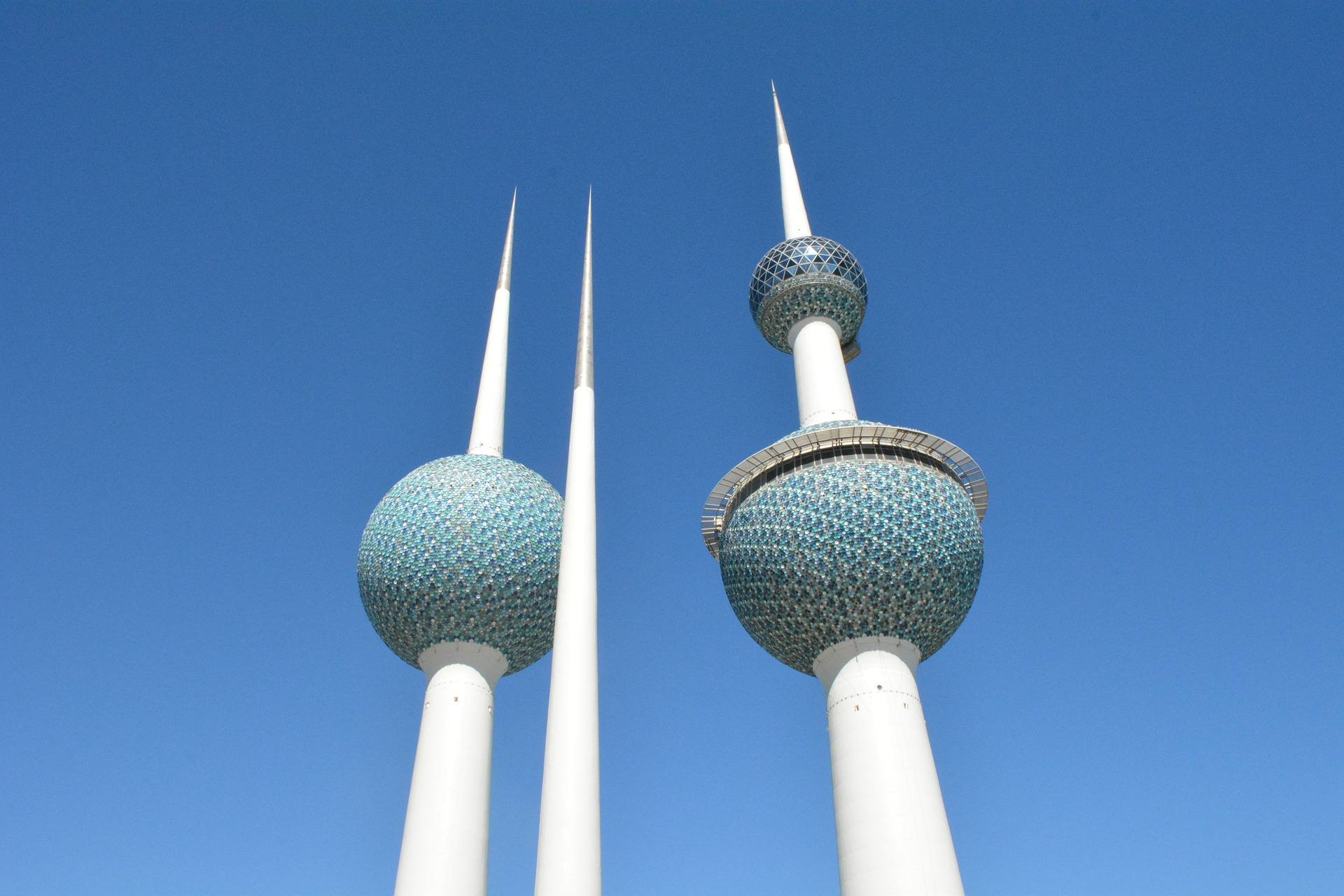 Cheap Business Class Tickets To Kuwait City KWI